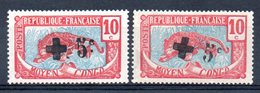 CONGO - YT N° 65-65v - Neufs * - MH - Sans Point Sous C - French Congo (1891-1960)