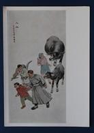 15921 China. Art. 1958 - Paintings