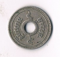 5 SATANG 1908-1937 THAILAND /1017/ - Thailand