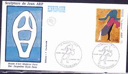 Frankreich France - Die Tänzerin; Gemälde Von Hans Arp (MiNr: 2580) 1986 - FDC - FDC