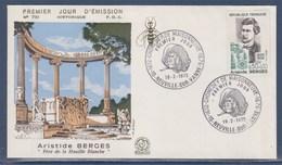 = Aristide Bergès 1er Jour Erreur De Cachet Même Jour Chomedey De Maisonneuve Timbre 1707 Le 19.2.72 - Postmark Collection (Covers)
