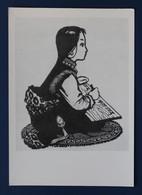 15930 China. Art. 1961 - Paintings