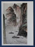 15941 China. Art. 1958 - Paintings