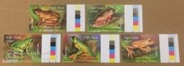 Vietnam Viet Nam MNH Perf Stamps 2014 : Frog / Rhacophorus Owstoni / Chang Hiu (Ech Cay) (Ms1045) - Vietnam