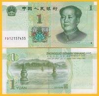 China 1 Yuan P-new 2019 UNC Banknote - China