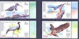 2018. Kyrgyzstan, Birds Of Kyrgyzstan, 4v, Mint/** - Kyrgyzstan