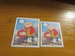 Nouvel An Chinois Année Du Cochon 2019 Grand Et Petit - Unused Stamps