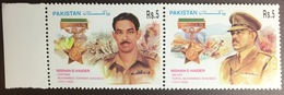 Pakistan 2000 Defence Day MNH - Pakistan