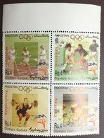 Pakistan 2000 Olympic Games MNH - Pakistan