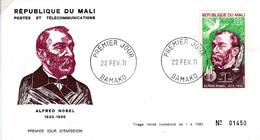 Mali A 115 Fdc Alfred Nobel , Chimie , Dynamite Tnt - Scheikunde