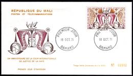 Mali A 129 Fdc Cour Internationale De Justice De La Haye - Zonder Classificatie