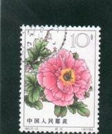 CHINE 1964 O - 1949 - ... République Populaire