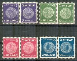 Israel - 1950, Michel/Philex No. : 23-26, - TETE BECHE PAIRS - MNH - - Israel