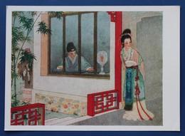 15952 China. Art. 1960 - Paintings