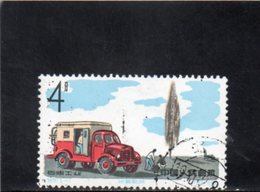 CHINE 1964 O - 1949 - ... Volksrepubliek