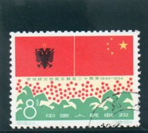 CHINE 1964 O - Usati