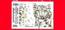 Nuovo Oblit. - CAMBOGIA - 1998 - Felini Predatori - Gatti Selvatici - Leopardo Delle Nevi (Panthera Uncia) - 500 - Cambogia