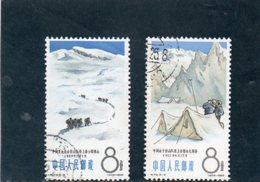 CHINE 1965 O - 1949 - ... République Populaire