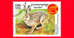 Nuovo Oblit. - CAMBOGIA - 1999 - Capodanno Cinese  - Anno Del Coniglio - Rabbit (Family Leporidae) - 500 - Cambogia