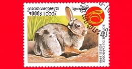 Nuovo Oblit. - CAMBOGIA - 1999 - Capodanno Cinese  - Anno Del Coniglio - Rabbit (Family Leporidae) - 1000 - Cambogia