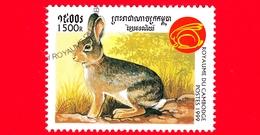 Nuovo Oblit. - CAMBOGIA - 1999 - Capodanno Cinese  - Anno Del Coniglio - Rabbit (Family Leporidae) - 1500 - Cambogia