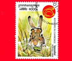 Nuovo Oblit. - CAMBOGIA - 1999 - Capodanno Cinese  - Anno Del Coniglio - Rabbit (Family Leporidae) - 4000 - Cambogia