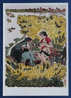15956 China. Art. 1963 - Paintings