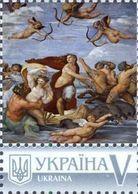 Ukraine 2018, Painting, Raffaello Sanzio, 1v - Ucrania