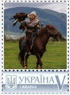 Ukraine 2018, Fauna, Falconry, 1v - Ucrania