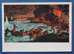 15964 China. Art. 1957 - Paintings