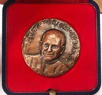 Medaglia Luigi Orione 1980 - Profesionales/De Sociedad