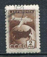 RUSSIE -  YvPA   N° 100  (o)   2r  Avions   Cote  3  Euro  BE  2 Scans - 1923-1991 UdSSR