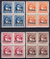 Italia Occ. Austriaca Friuli-Veneto 1918 Francobolli Per Giornali Blocchi Di 4 Integri - 8. WW I Occupation