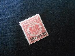 D.R. 7b*MLH - (geprüft Jäschke) - Deutsche Auslandpostämter (Türkei) 1889 - Mi 100,00 € - Offices: Turkish Empire