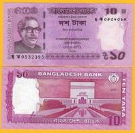 Bangladesh 10 Taka P-54 2018 UNC Banknote - Bangladesh