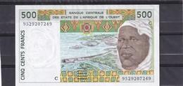 AOF  Burkina  Upper Volta  500 Fr  1995  AU - West-Afrikaanse Staten