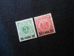 D.R. 6c/7d*MLH - (geprüft Jäschke) - Deutsche Auslandpostämter (Türkei) 1889 - Mi 16,50 € - Offices: Turkish Empire