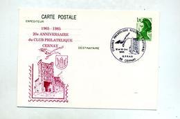 Carte Postale 1.7 Gandon Cachet Cernay Congres Theme Cigogne - Postal Stamped Stationery