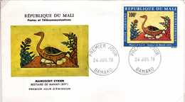 Mali A 334/35 Fdc Miniatures Musulmanes, Autruche, œuf, Zèbre - Straussen- Und Laufvögel