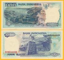 Indonesia 1000 Rupiah P-129c 1992(1994) UNC Banknote - Indonesia