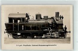 53149111 - 3/4 Gek. Preussische Zahnrad-Personenzuglokomotive - Treinen