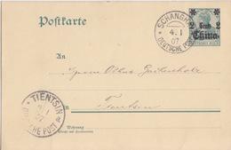 Entier 2c China / 5pf Vert (1905 P14) Obl. Schanghai Le 4/1/07 Pour Tientsin - Offices: China