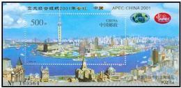 PJZ-14 2001 China 1996-26 Shanghai Pudong S/S - 1949 - ... République Populaire
