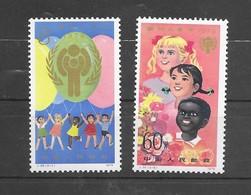 Chine  1979  Série - Nuovi