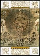 CHINA 1996-20M Dunhuang Murals S/S - Buddhism