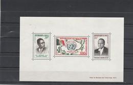 Mali Yvert Bloc 1  ** Admission à ONU - Mali (1959-...)