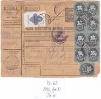 # 11145 Hungary, 1946, Ápr.10 Postal Stationery Parcel Card Overfranked: Postai Szállitólevél Belfőldi Csomaghoz - Paketmarken