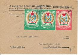 Hungary Cover Sent To Denmark Budapest 3-12-1949 - Hungary