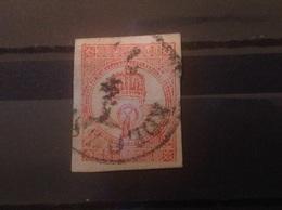 Hungary 1871 Newspaper Stamp Used SG N14 - Newspapers