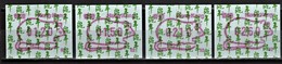 (340) Hongkong--ATM 11/ 4 Werte 1969 **/MNH Pracht - Sonstige